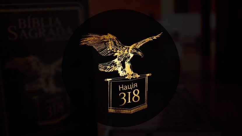 Нація 318