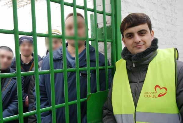 Тюрма довічного ув'язнення